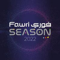 Fawri Money Transfer Services in Riyadh | Bank/financial institution